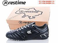 Футбольная обувь мужская Restime DMO19407-1 black-white-silver (41-45) - купить оптом на 7км в одессе