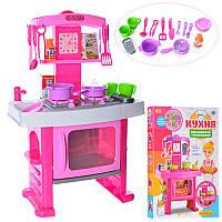 Детская Кухня с часами, звук,свет, продукты, посуда 661-51