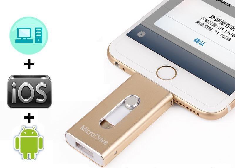 Флешка 64 Gb для Iphone/Ipad Usb flash gold
