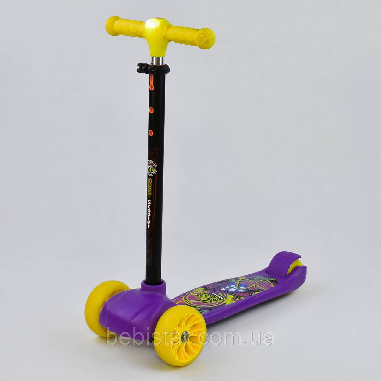 Самокат детский трехколесный Best Scooter, MAXI с фарой светящимися колесами фиолетовый деткам от 3 лет