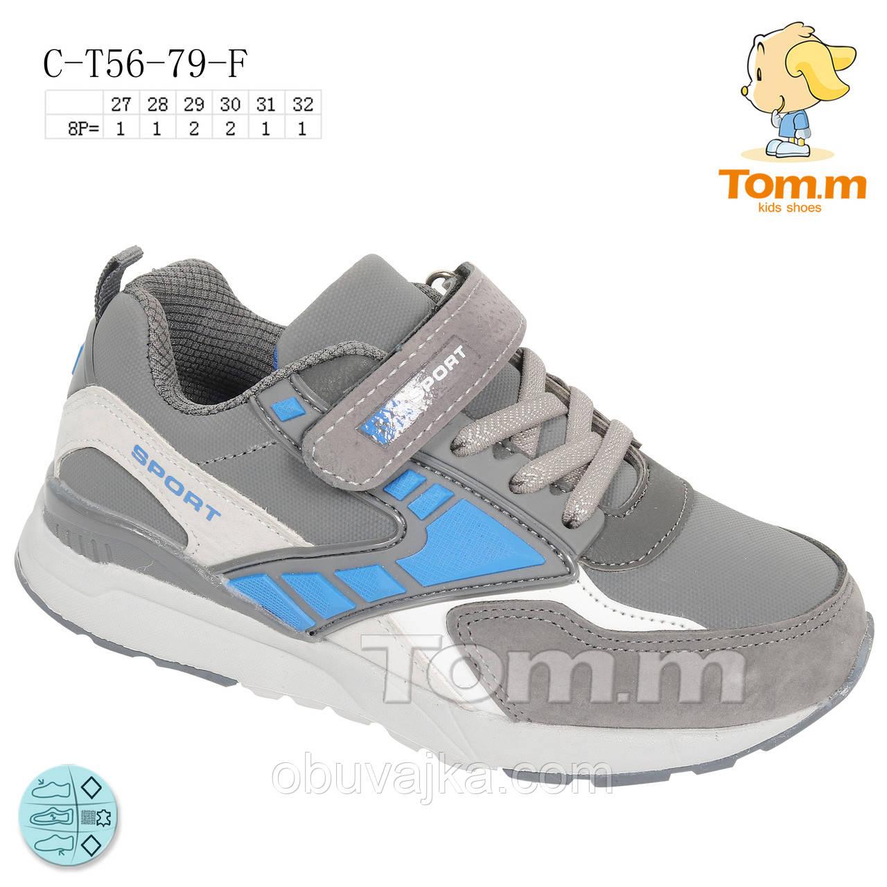 Спортивная обувь оптом Детские кроссовки 2019 оптом от фирмы Tom m(27-32)