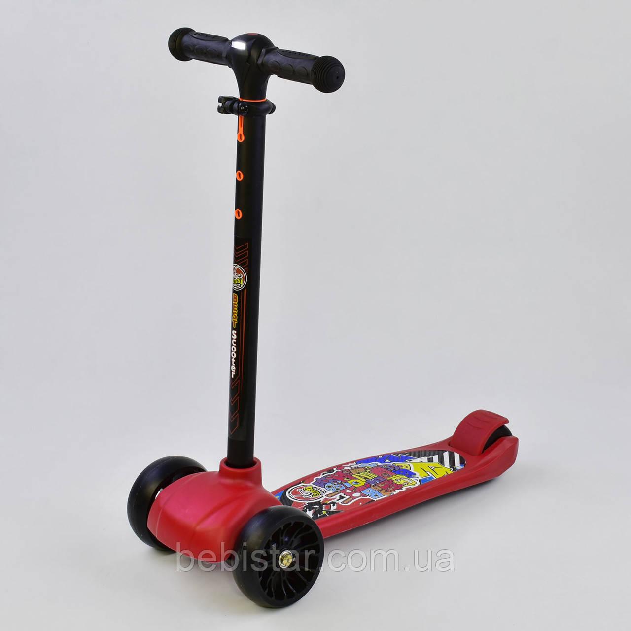 Самокат детский трехколесный Best Scooter, MAXI с фарой светящимися колесами красный деткам от 3 лет