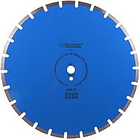 Круг алмазный Baumesser Beton Pro 450 мм сегментный отрезной диск по бетону (94120008028)