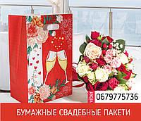 Пакет бумажный свадебный бокал красный, фото 1