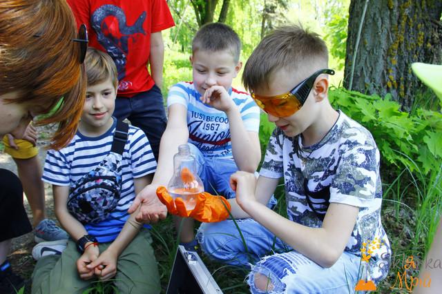 фото квест для детей в парке