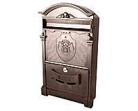 Почтовый ящик цвет коричневый с почтовым гербом Англии 18 века