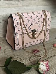 Сумка клатч Louis Vuitton LV (реплика луи витон) pink