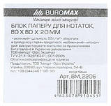 Блок бумаги для заметок Jobmax 80х80х20 мм, белый, склеенный, фото 3
