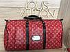 Сумка дорожная спортивная Louis Vuitton LV Supreme red (люкс реплика), фото 3