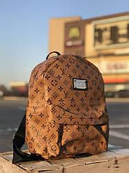 Рюкзак городской школьный Louis Vuitton  (реплика Луи Витон) Vintage