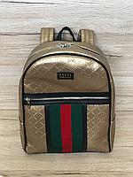 Рюкзак  школьный городской портфель Gucci (реплика люкс) gold