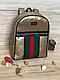 Рюкзак  школьный городской портфель Гучи (реплика люкс) gold, фото 3