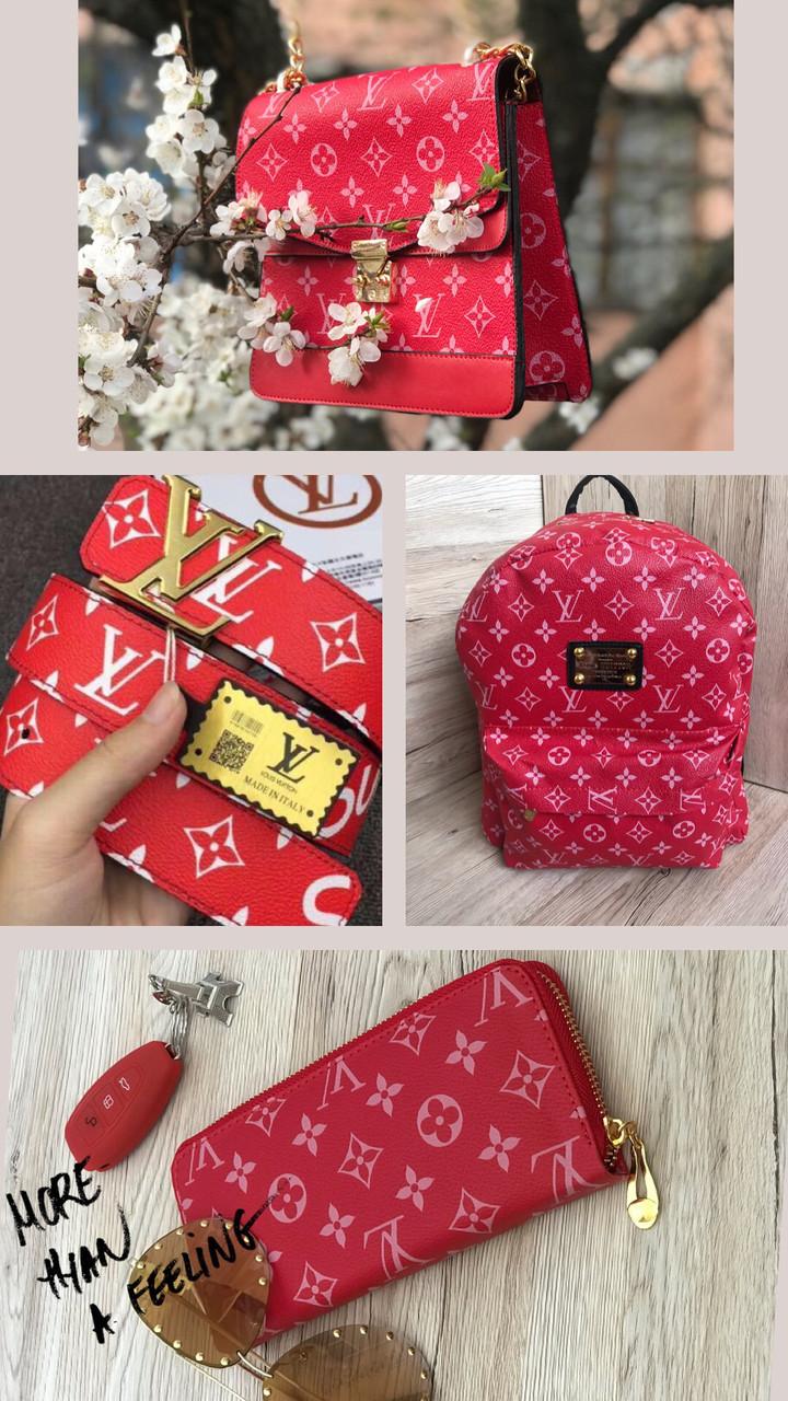 Комплект сумка ремень рюкзак Louis Vuitton реплика