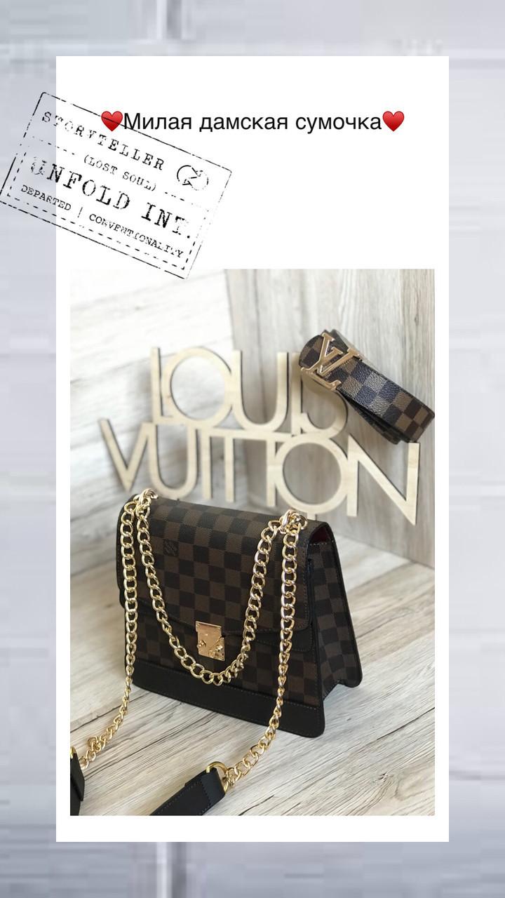 Сумка ремень набор  Louis Vuitton реплика