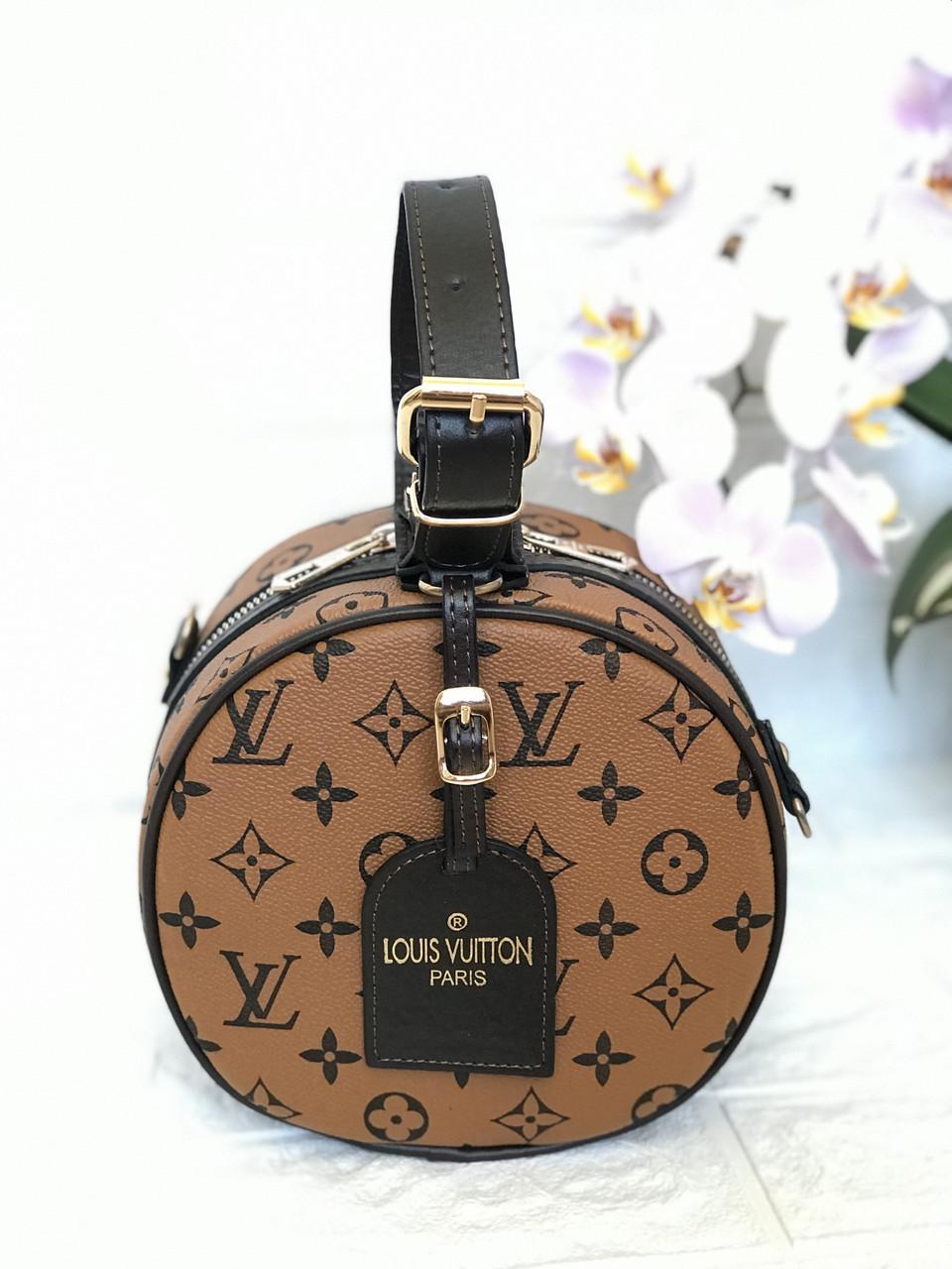 Клатч сумка круглая  в стиле Louis Vuitton LV (луи витон) рыжая