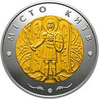 Місто Київ монета 5 гривень