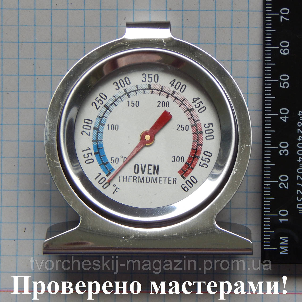 Термометр для духовки, металл, круглый, на подставке.