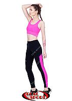Лосины для фитнеса RSL 58, черно-розовые (бифлекс, р-р S-L)