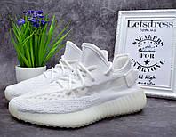 ✅ Женские кроссовки Adidas Yeezy Boost 350 V2 White Лицензия Адидас изи буст 350 белые