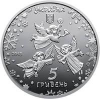 До новорічних свят монета 5 гривень, фото 2