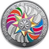 До новорічних свят монета 5 гривень