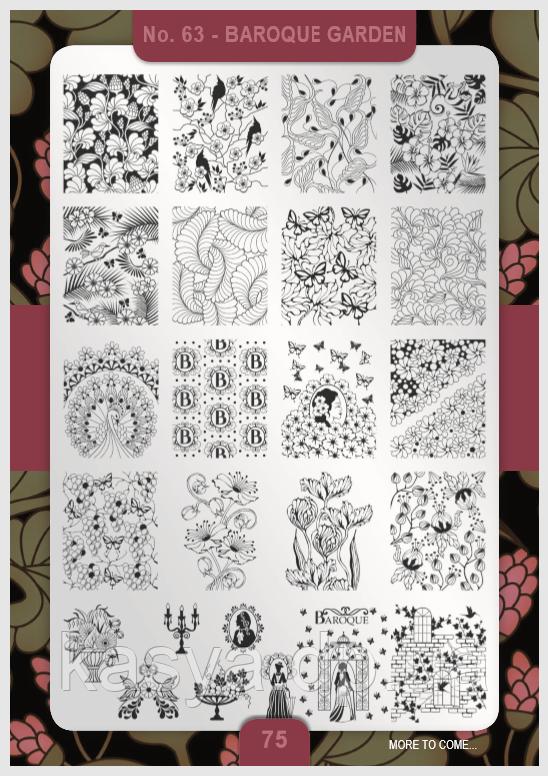 Пластина для стемпинга Moyra №63 Baroque Garden/Сад Бароко