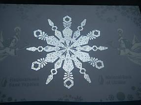 До новорічних свят монета 5 гривень, фото 3
