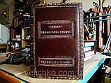 Кожаный блокнот ежедневник ручной работы винтажный индивидуальный заказ ежедневник кожаный с надписью., фото 7