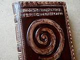 Кожаный блокнот ежедневник ручной работы винтажный индивидуальный заказ ежедневник кожаный с надписью., фото 8