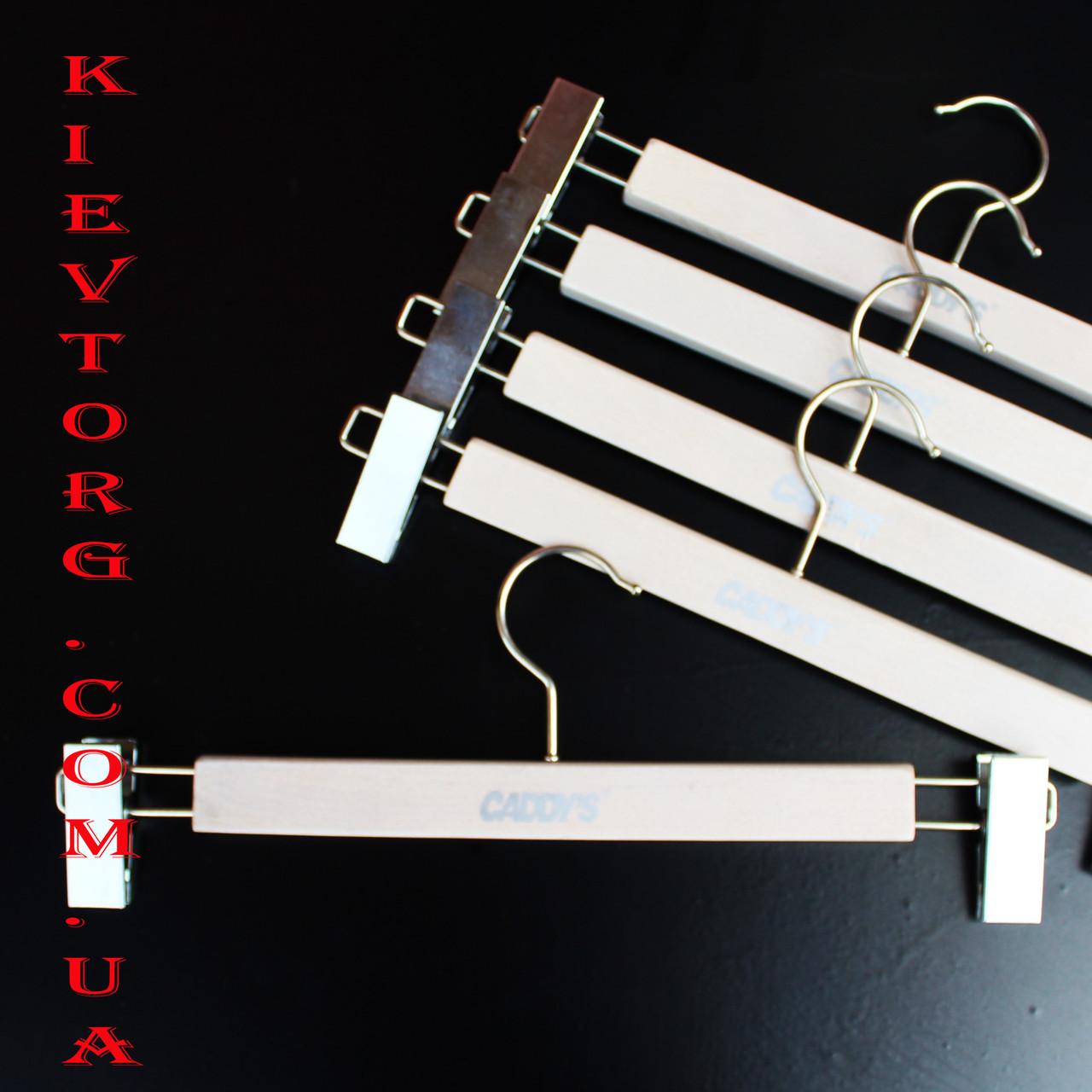 41 см Вешалки тремпеля плечики деревянные для брюк и юбок с прищепками (брючные) для дома в гардероб
