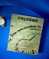 """Деревянный блокнот """"Планирование - все Часы"""" (на кольцах, с ручкой), ежедневник планер"""