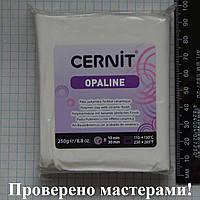 """Полимерная глина """"CERNIT"""" 250 гр БЕЛЫЙ № 010 фарфоровый"""