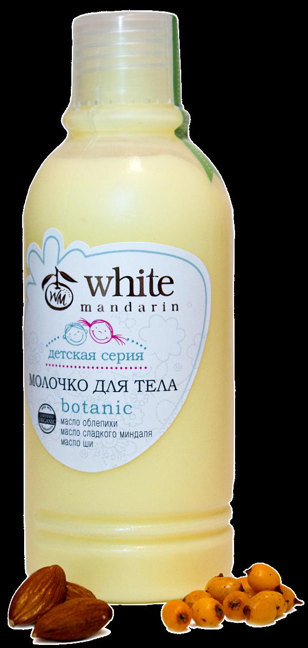 Молочко для тела серии Детская White Mandarin, 200 мл