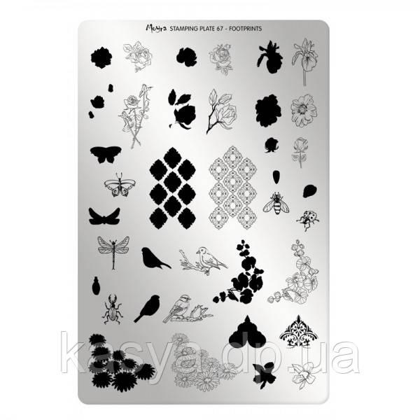 Пластина для стемпинга Moyra №67 Footprints/Сліди