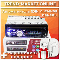 Автомагнитола 1DIN MP3-3228D RGB/Сьемная.