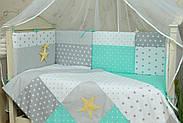 Звездное Сияние Сменное постельное белье  LUX, фото 3