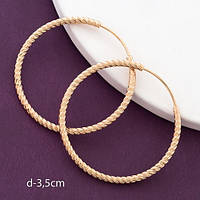 Серьги-кольца крученые d-3,5 см, медзолото, медицинское золото