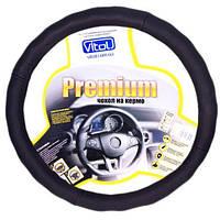 Чехол руля Premium 396 S черный, БО, перфорированная кожа