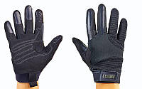 Перчатки тактические с закрытыми пальцами BLACKHAWK BC-4924-BK (р-р M-XL, черный) КодBC-4924-BK
