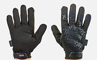 Перчатки тактические с закрытыми пальцами MECHANIX BC-5623-BK (р-р M-XL, черный) КодBC-5623-BK