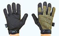 Перчатки тактические с закрытыми пальцами MECHANIX BC-5623-O (р-р M-XL, оливковый) КодBC-5623-O