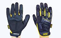 Перчатки тактические с закрытыми пальцами MECHANIX BC-5629-BY (р-р M-XL, черный-желтый) КодBC-5629-BY