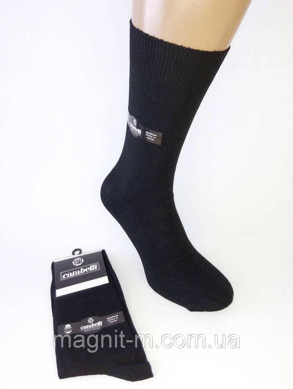 """Высокие мужские стрейчевые носки """"Carabelli"""". Турция. Двойная пятка. Р-р 42-44. Черные."""
