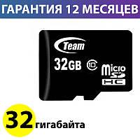 Карта памяти micro SD 32 Гб класс 10, Team (TUSDH32GCL1002), память для телефона микро сд