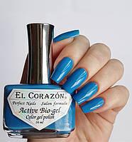 Био гель El Corazon  Cream без сушки под лампой