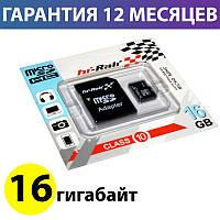 Карта памяти micro SD 16 Гб класс 10, Hi-Rali, SD адаптер (HI-16GBSDCL10-01), память для телефона микро сд