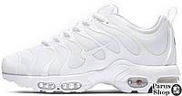 Женские кроссовки Nike Air Max Plus Tn Ultra White/ White-Black