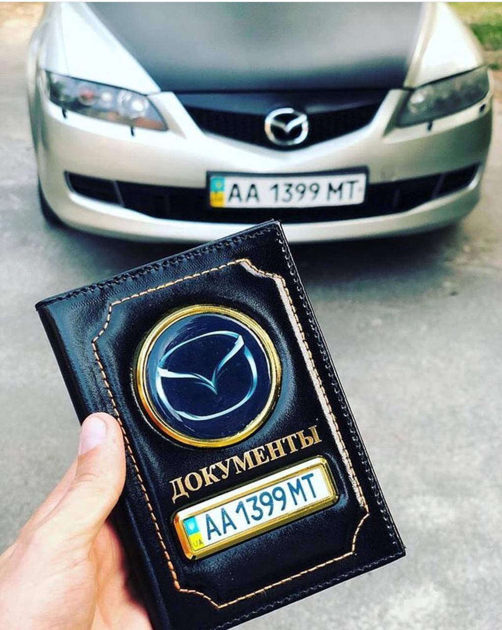 Автообложка для документов (+обложка для паспорта) Mazda