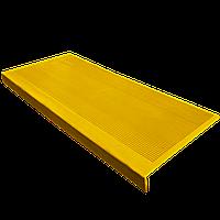 Противоскользящая резиновая накладка на ступени 750х330 мм (ЖЕЛТАЯ)