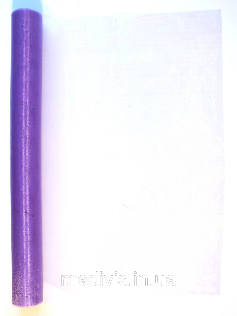 Органза снег сиреневая (48 см. х 4,6 м.)